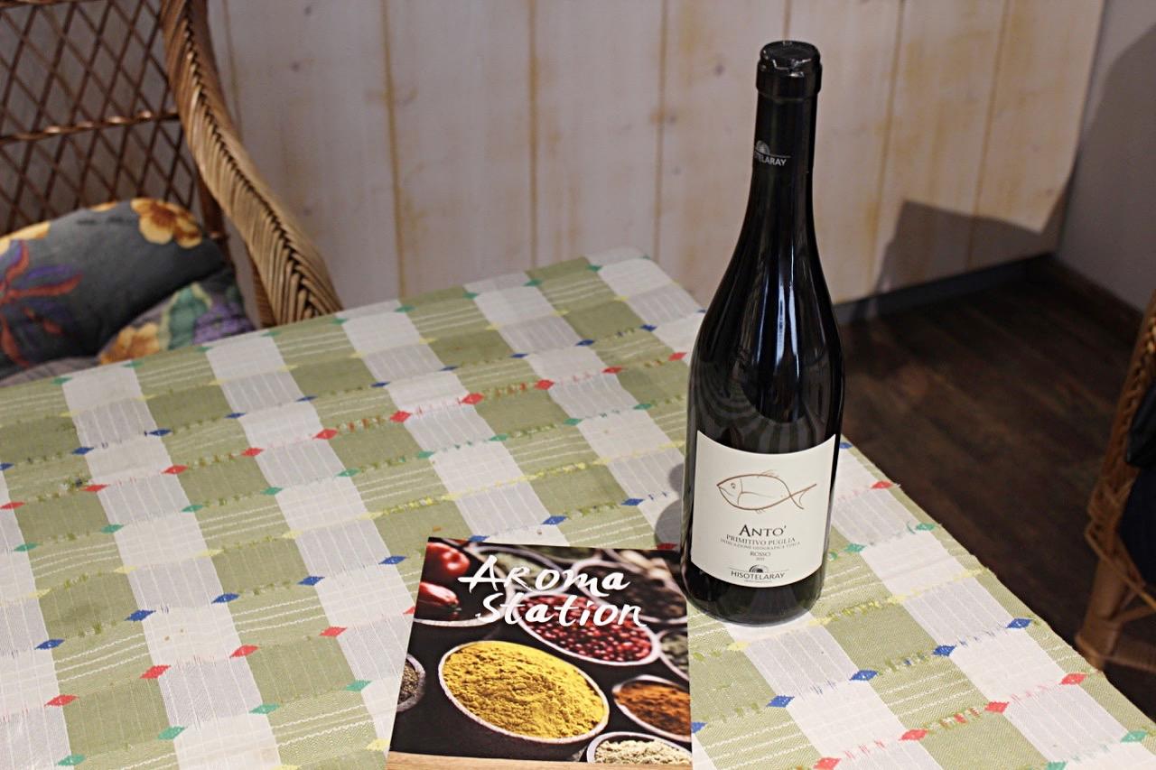 Aromastation Mannheim Gewinnspiel Wein