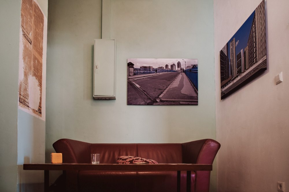 Café COHRS Mannheim