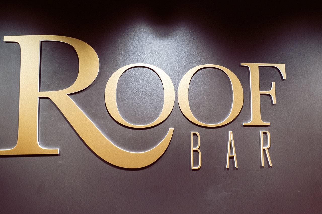 Roof Bar Mannheim
